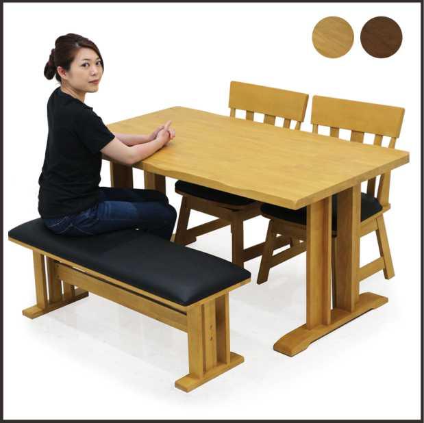 ダイニングテーブルセット 4点セット 和モダン ダイニングセット 4人掛け 4人用 幅140cm 無垢材 ナチュラル ブラウン 選べる2色 ベンチ 回転椅子 合成皮革 ラバーウッド材 和 シンプル モダン 木製 送料無料