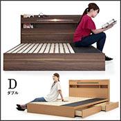 収納付きベッド ベッド ダブルベッド ブラウン ナチュラル 選べる2色 収納ベッド 宮付き ライト付き コンセント 引出し レール付き スライドレール
