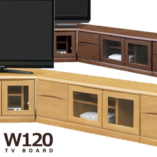 無垢 テレビ台 テレビボード ローボード 幅120cm ナチュラル ブラウン 選べる2色 ラバーウッド 奥行40cm 高さ43cm 引き出し 開き戸 ガラス 木製 天然木 リビング収納 シンプル 木製 完成品