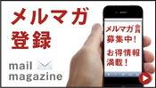 【楽天市場】家具通販ぴぃーす