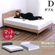 ダブルベッド 【マットレス付き】 ベッド ベット すのこベッド ベッドフレーム 木製 シンプル モダン 【家具通販】