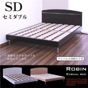 セミダブルベッド ベッド ベット すのこベッド ベッドフレーム 木製 シンプル モダン 【*マットレス別売りです】【家具通販】