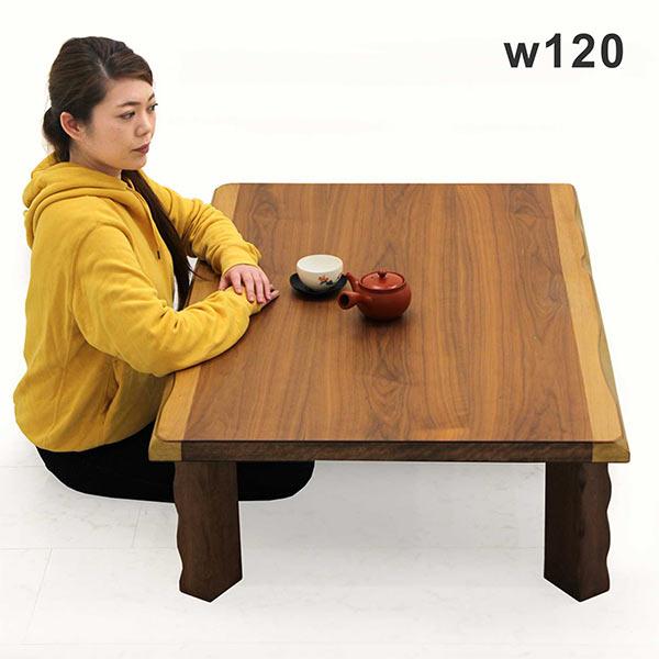 テーブル 座卓 国産 幅120cm センターテーブル ローテーブル リビングテーブル 折脚 折りたたみ コンパクト 木製 国産 完成品   通販 送料無料