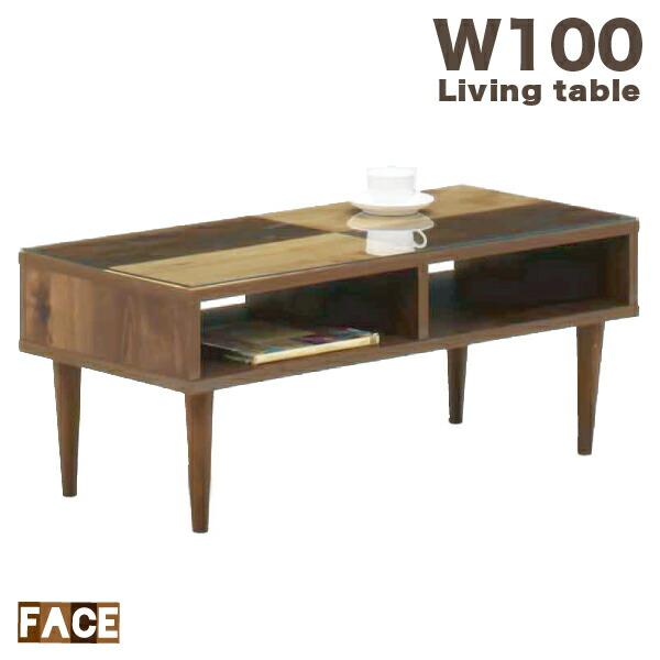 テーブル 幅100cm センターテーブル ローテーブル リビングテーブル ナチュラル ブラウン ガラス 奥行45cm 高さ40cm 日本製 100×45 収納 棚付き インテリア 長方形 コンパクト 省スペース 一人暮らし 新生活 木製 北欧 モダン おしゃれ