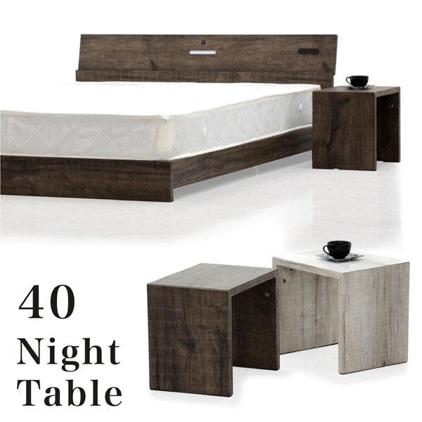 ナイトテーブル ミニテーブル サイドテーブル 幅40cm テーブル ミニサイズ ブラウン アイボリー 選べる2色