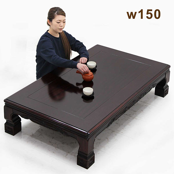 高級感のある彫刻入り 幅150cm日本製座卓