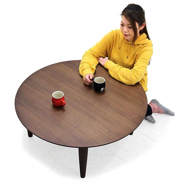 丸テーブル 幅90cm 円形 ローテーブル センターテーブル