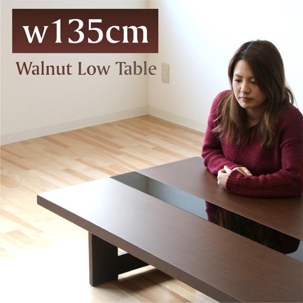 テーブル・座卓・リビングテーブル【家具通販】