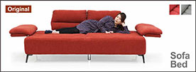 ソファーベッド 幅215cm 3人掛け 3人用 ソファ ベッド ベージュ レッド 選べる2色 ワイドタイプ