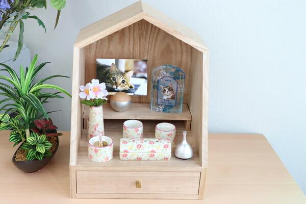 ペット 仏壇 かわいい 木製 手元供養 分骨