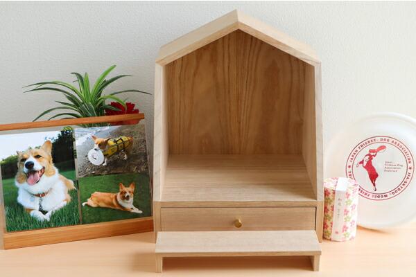 ペット仏壇 木製 かわいい