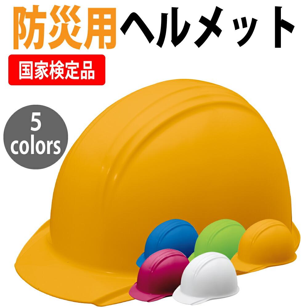 KAGAヘルメット