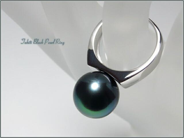 Tahiti Black Pearl Ring