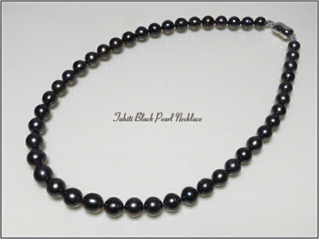 Tahiti Black Pearl Necklace