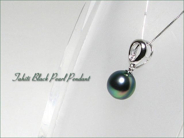 タヒチ黒蝶真珠ペンダント