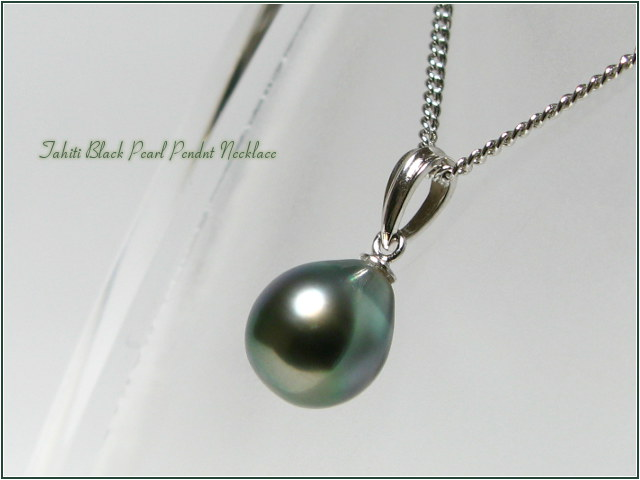 Tahiti Black Pearl Pendant Necklace