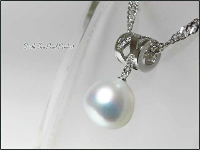 South Sea Pearl Pendant Necklace