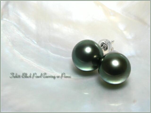 Black Pearl Earring Pierce