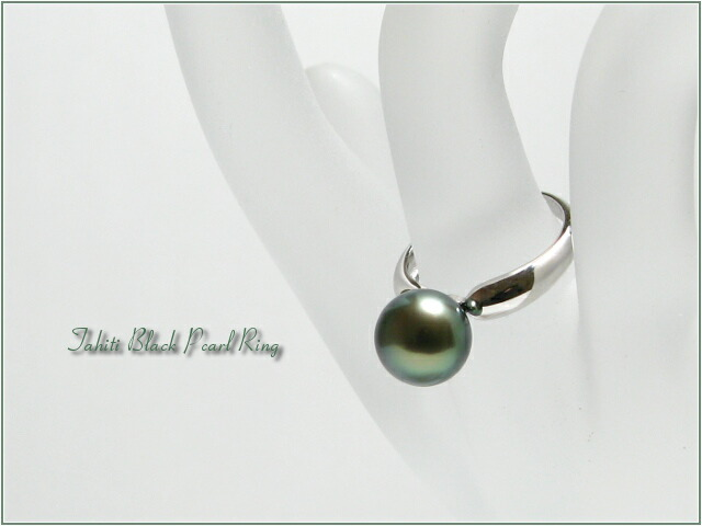 Tahiti Black Pearl Ring