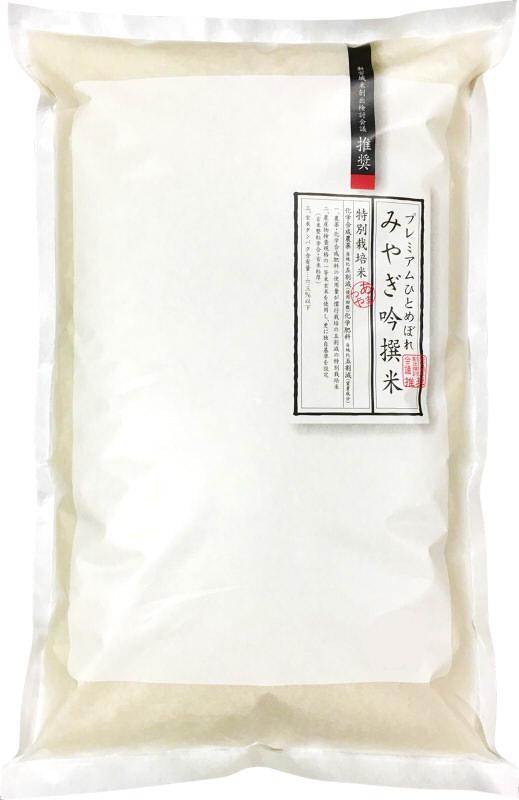 みやぎ吟撰米 プレミアムひとめぼれ5kg