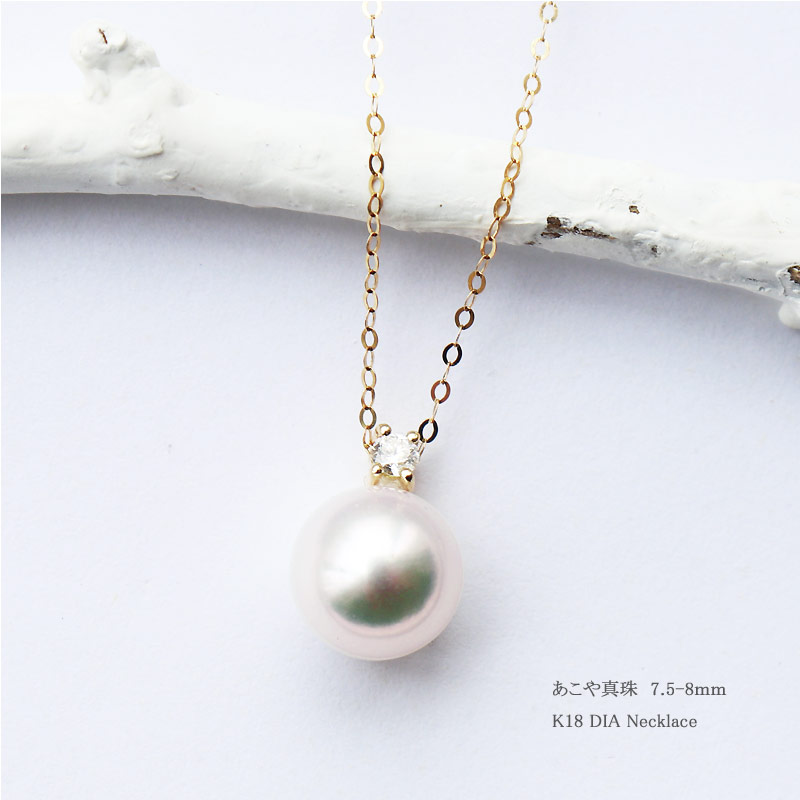 K18 akoya pearl 7-8.5mm wing K18 necklace
