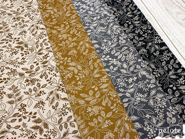 シャツコーデュロイ 木の実 生地 布 綿100% 洋服地 ハンドメイド