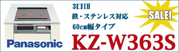 kz-f32ak