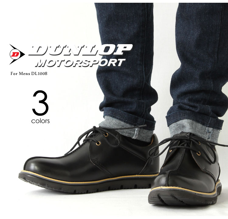 12751e72ea78 PENNE PENNE FREAK  DUNLOP   Dunlop leather casual shoes