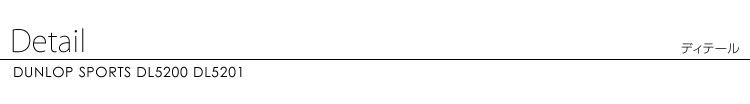 【本革?日本製】多機能&高機能シューズ?DUNLOP/ダンロップ コンフォート 浸透防水&エイコインソール採用 タウンカジュアルシューズ/ウォーキングシューズ