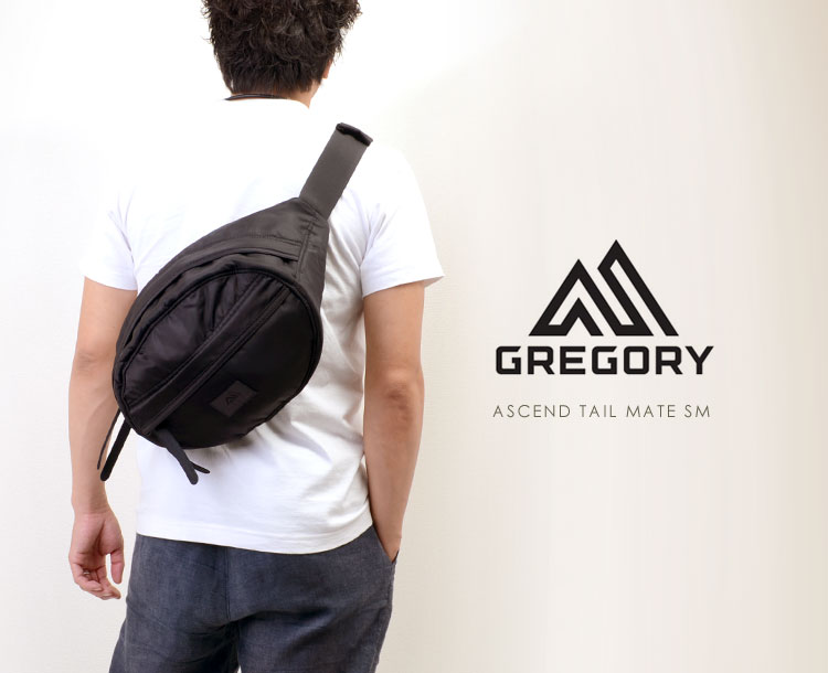 GREGORY グレゴリー Ascend Tail Mate SM ウエストバッグ ボディバッグ ヒップバッグ アセンド テールメイト メンズ  レディース バッグ 7L 黒 ナイロン 73214-1041 aa66c605e7e26