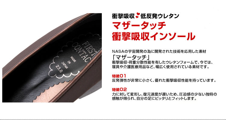 FIRST CONTACT/ファーストコンタクト 6cmヒールで美脚♪厚底 ウェーブウェッジソール スニーカーパンプス/ウォーキングシューズ