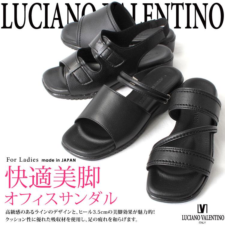 LUCIANO VALENTINO/ルチアーノ バレンチノ 3.5cmヒール 美脚サンダル/オフィスサンダルにぴったり♪