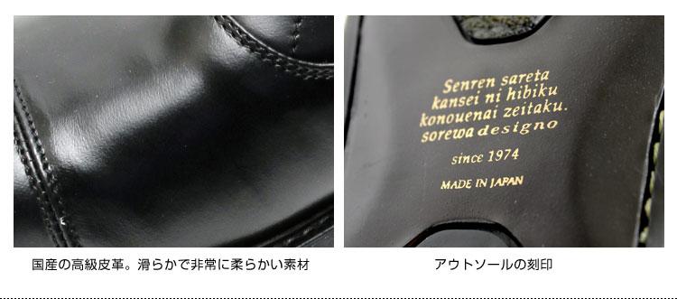 【本革・日本製】高品質の純国産ソフト牛革仕様★最高の履き心地を追求したこだわり♪designo/デジーノ ビジネスシューズ/カジュアルシューズ