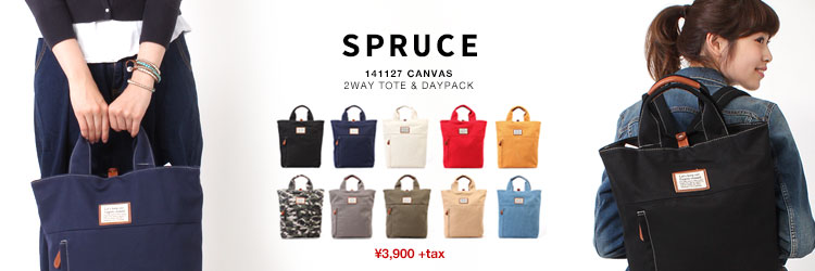 SPRUCE/スプルス
