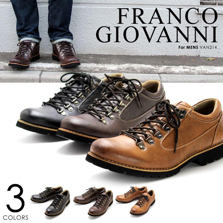FRANCO GIOVANNI/フランコジョバンニ マウンテン ローカット