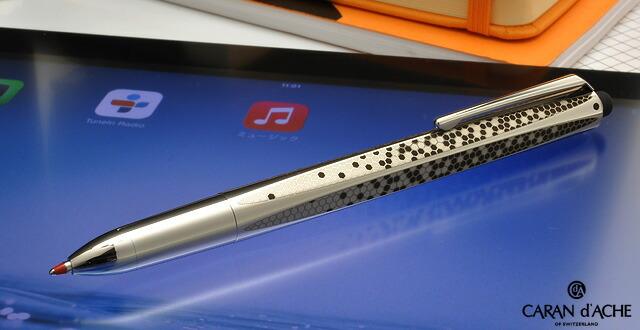 カランダッシュ 複合筆記具 RNX.316 マルチファンクション 4583-082 スチール