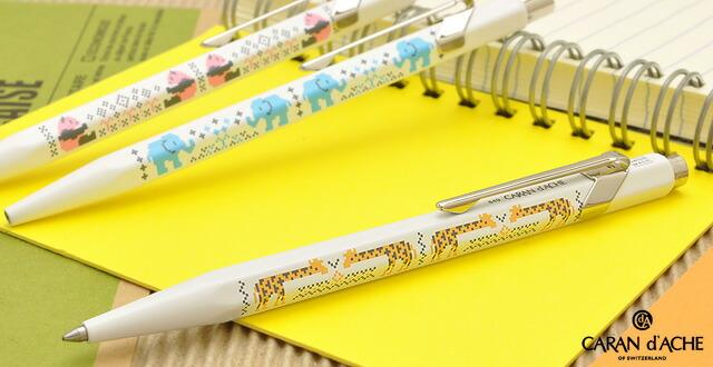 カランダッシュ ボールペン 限定品 日本限定モデル 849 ハッピー ズー(Happy Zoo) NF0849-ZOO12 キリン(Giraffe)