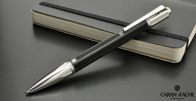 カランダッシュ ボールペン バリアス 特別素材使用  4480-085 ラブレーサー