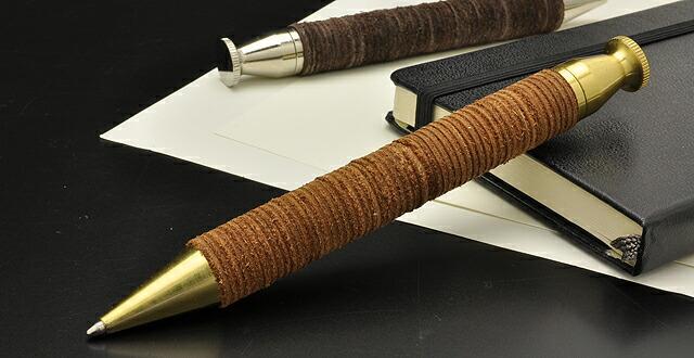 Ehmann (e + m) ballpoint pen King Kuio 5010-060 Cognac
