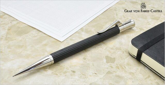 ファーバーカステル伯爵コレクションペンシル0.7mmエボニー(黒檀)・プラチナコーティング135531