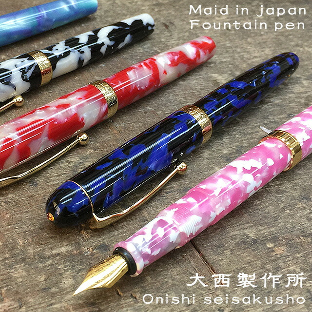 Onishi-seisakusho