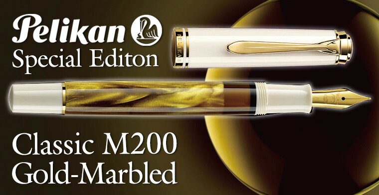 Pelikan Fountain pen Special product Classic M200 Gold marble
