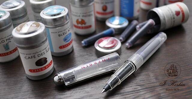 おすすめ!エルバン『カートリッジインク用ペン』