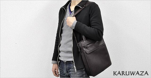 イケテイ KARUWAZA 鞄 ウイング ビジネスバッグ 18562-CHO チョコ タテ型