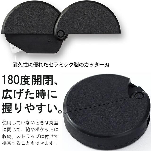 180度開閉、広げた時に握りやすい。使用していないときは丸型に閉じて、鞄やポケットに収納、ストラップに付けて携帯することもできます。