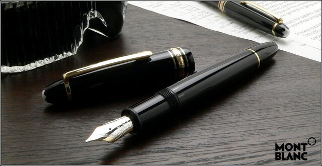 モンブラン 万年筆 マイスターシュテュック ル・グラン 146 ブラック