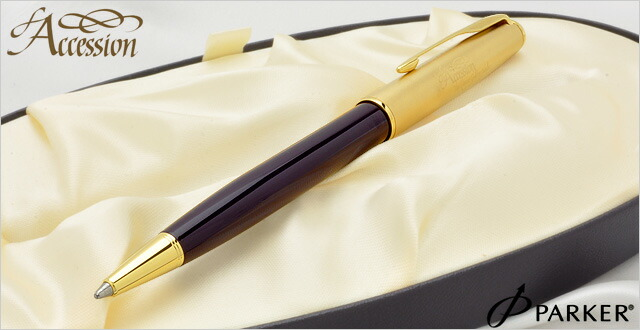 Parker Ballpoint pen Limited Edition Sonnet Accession Royal Purple