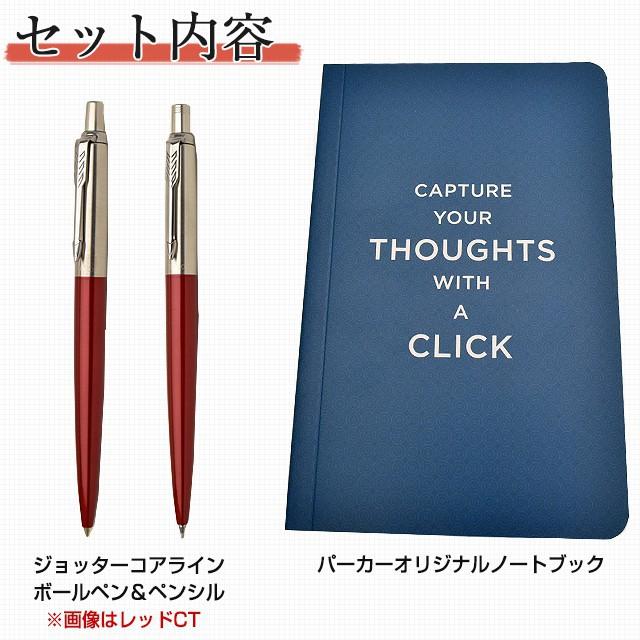 Ball Pen Chrome Trim Original Tray of 10 Pcs Parker Jotter Red CT New