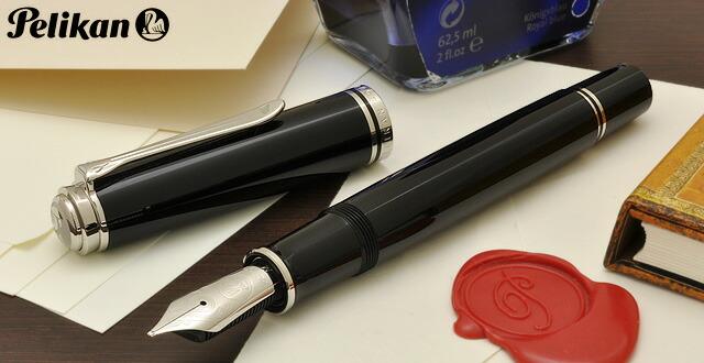 ペリカン 万年筆 特別生産品 M1005 ブラック