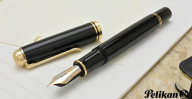 ペリカン 万年筆 スーベレーン1000シリーズ M1000 黒